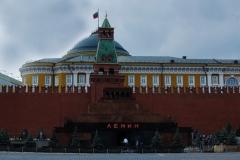 12_Lenin-Mausoleum-e1454863149269